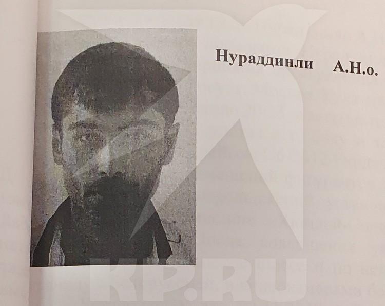 Агшин Нуррадилини, фото из материалов уголовного дела.