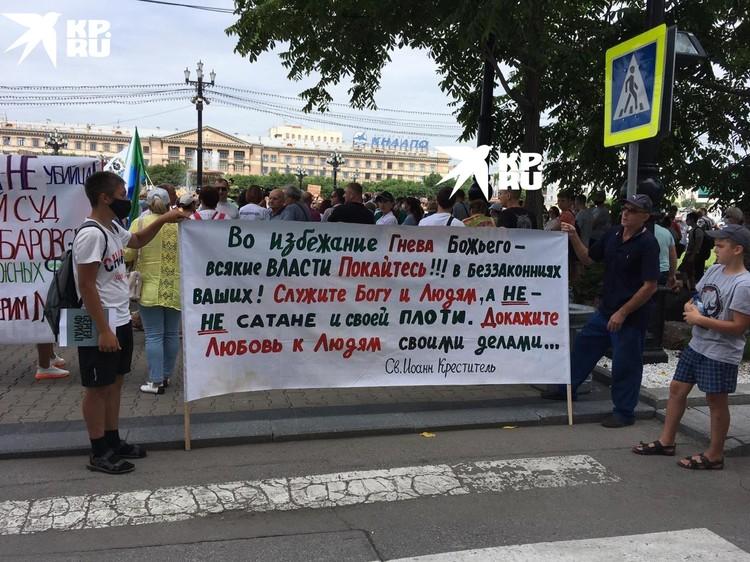 Замечены религиозные активисты с сумасшедшими плакатами