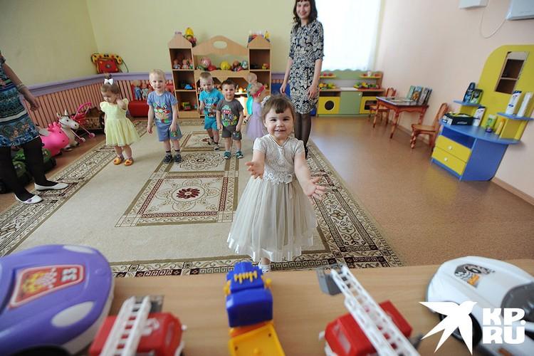 В специализированных центрах содействия воспитанию содержится 1386 детей