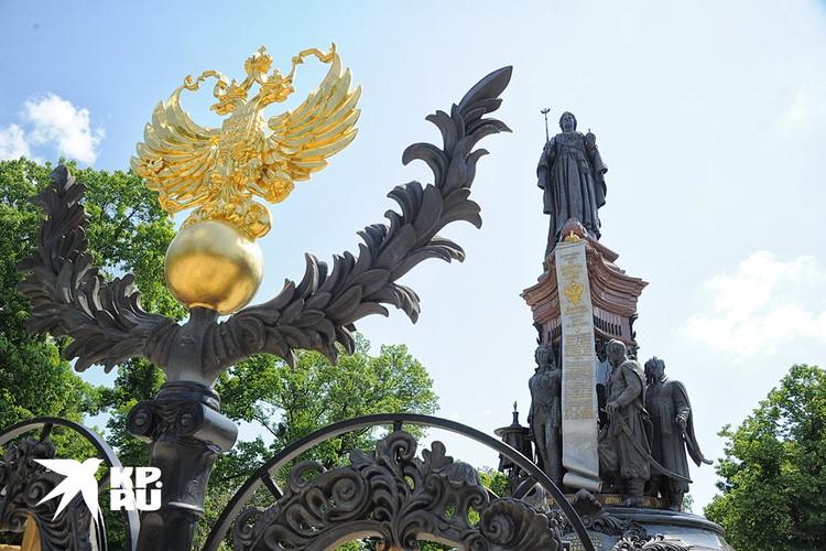 Памятник Екатерине II в Краснодаре.