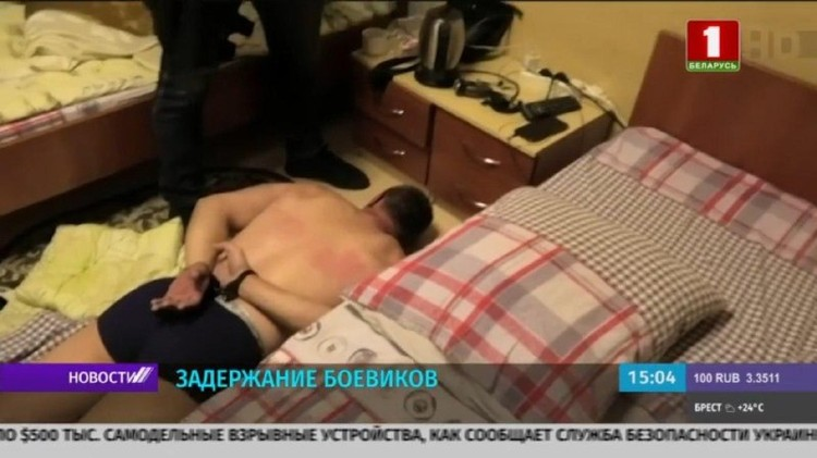 """29 июля была задержана группа из 32 боевиков. Фото: кадр из видео """"Беларусь 1"""""""