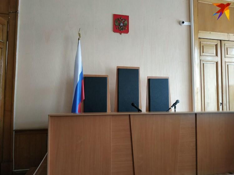 Судья удалился в совещательную комнату