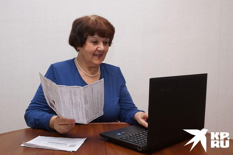 Воспользовались «социальным проездным» по всемирной паутине за первые 2 месяца около 500 тысяч россиян.