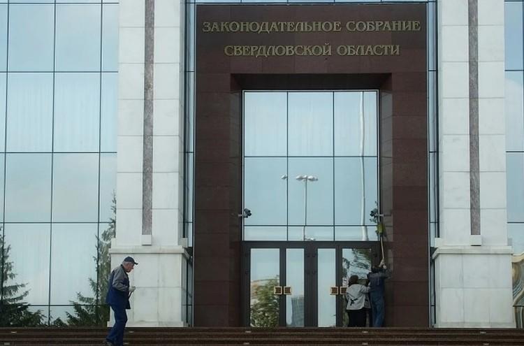 Свердловское Заксобрание - зеркало общества - кто-то богат, а кто-то четырем копейкам рад