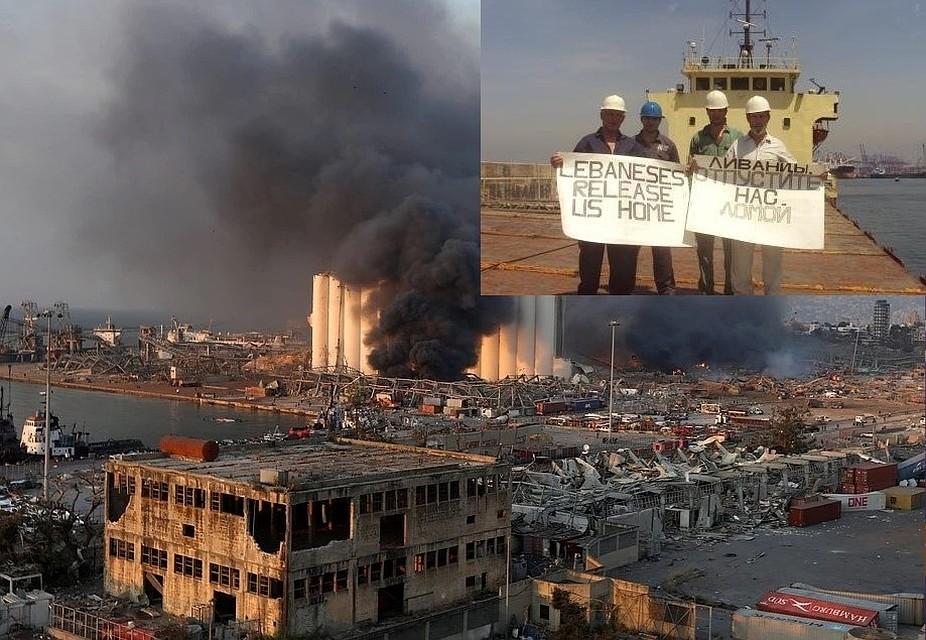 Экипаж судна провел год в Беруте Фото: REUTERS/соцсети