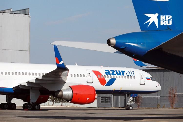 Azur Air организовала специальные рейсы в Москву из Новосибирска, Уфы, Казани, Самары и Екатеринбурга