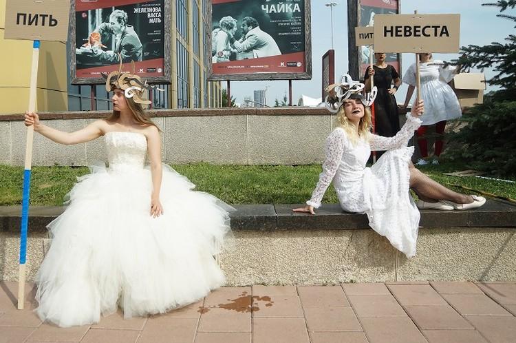 Традиционная свадьба пройдет в режиме онлайн
