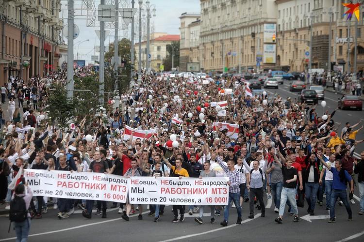 Работники МТЗ двинулись к центру столицы.