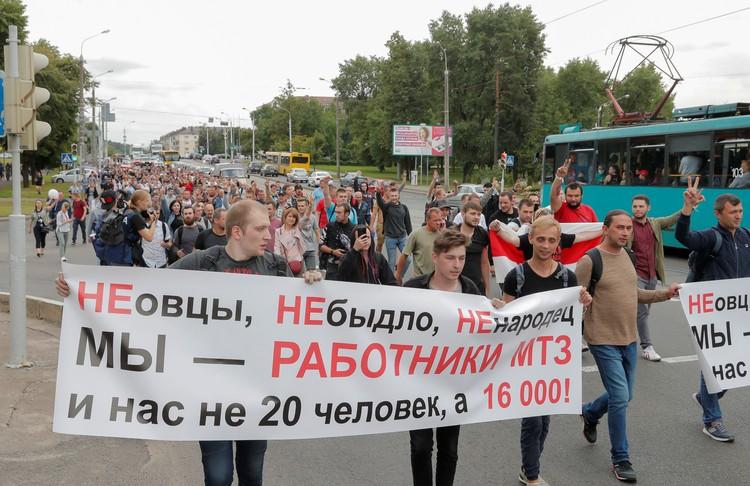 "Забастовки на предприятиях Лукашенко назвал ""ножом в спину"""