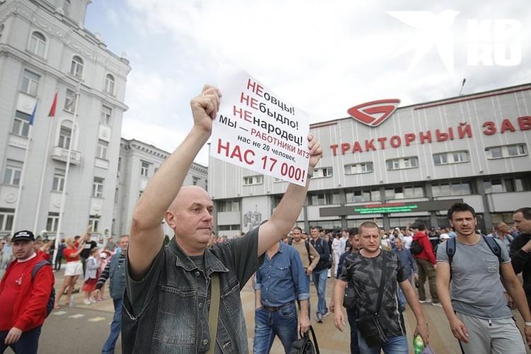 С самого утра поступают сообщения о забастовках рабочих