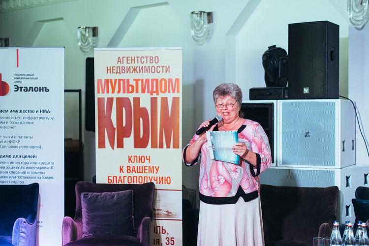 Президент Союза «Севастопольской торгово-промышленной палаты» - Татьяна Криволуцкая