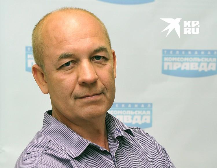 Политолог Александр Домрин.
