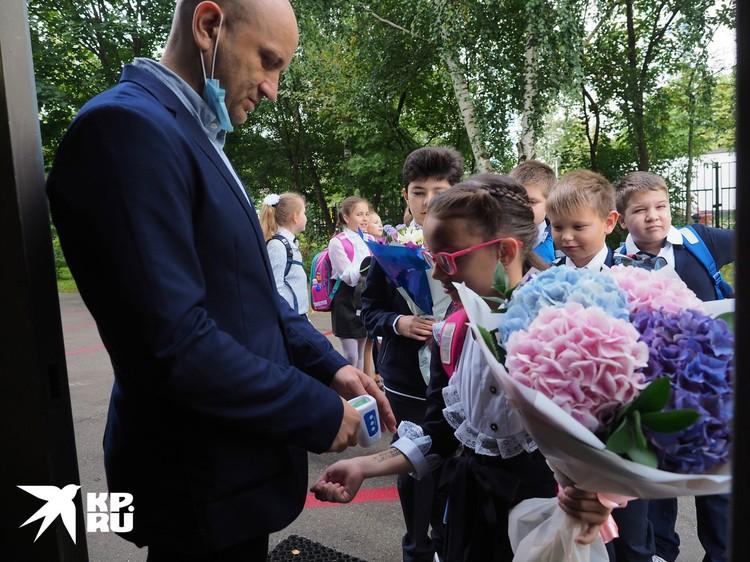 1 сентября в Москве.