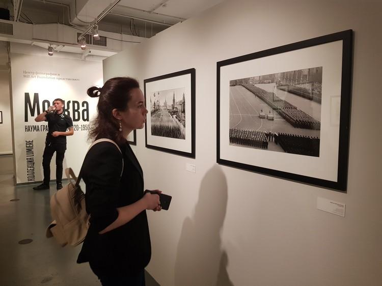 Выставка будет открыта до 31 октября 2020 года.