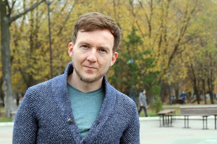 Павел Домрачев, автор канала в Дзене «Мужская психология»