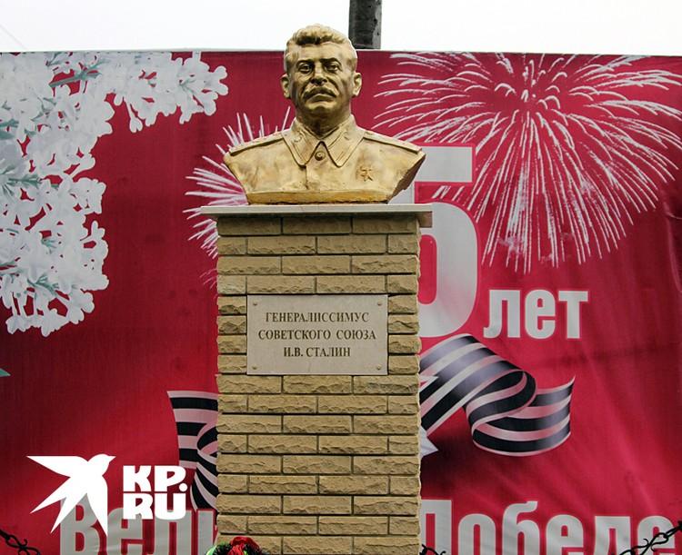 В Тамбове есть даже памятник Сталину
