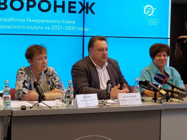 Спикеры заверили, что Воронеж должен быть компактным городом