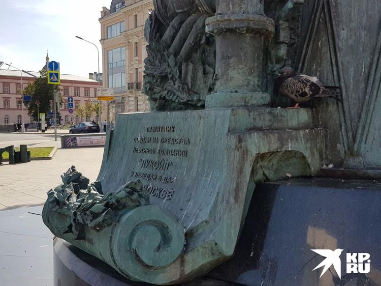 С открытия памятника прошло 12 лет, уже появилась патина с зеленцой. Автор скульптуры Салават Щербаков говорит, что это не плохо, а наоборот благородно.