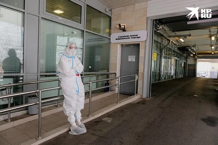 В городе остаются свободные койки для больных коронавирусом, но их становится все меньше
