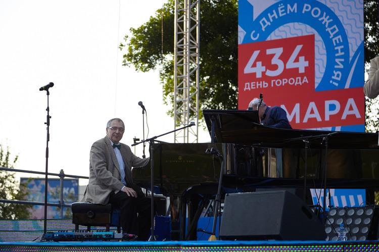 Маэстро Григорий Файн сыграл для самарцев любимые композиции