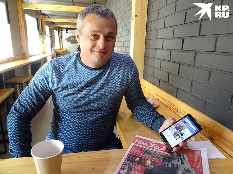 Мы сидим в одной из кафешек и Дмитрий показывает свой смартфон, на который все сыпятся угрозы: «вешайся», «тебе не жить», «пособник фашистов», - самые цензурные их них.