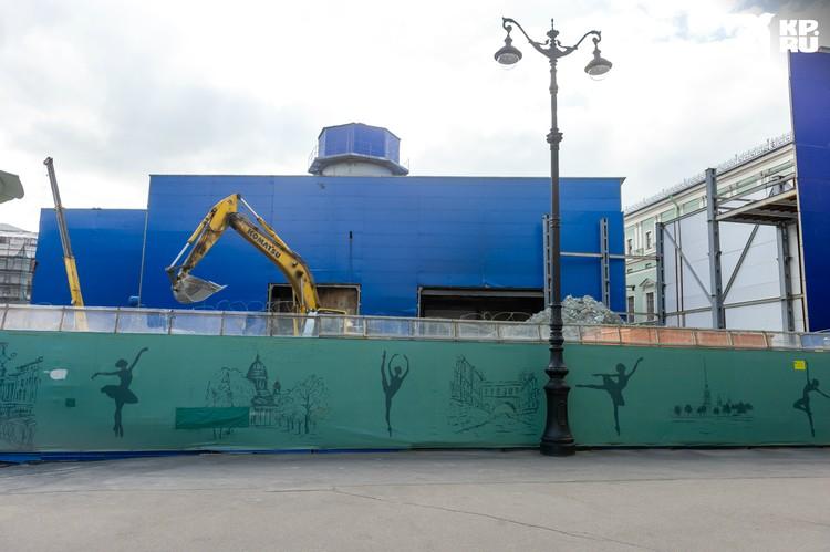 Обследование исторического здания Мариинки завершится в начале октября