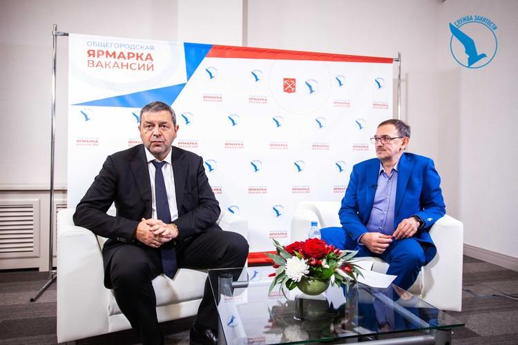 Председатель Комитета по труду и занятости населения Дмитрий Чернейко на онлайн-вебинаре рассказал о ситуации на городском рынке труда.