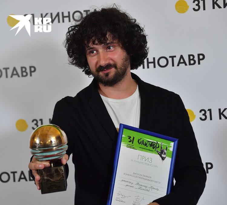 Лучший режиссёр - Филипп Юрьев «Китобой»