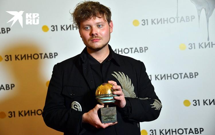 Приз за лучший сценарий получил Иван И. Твердовский