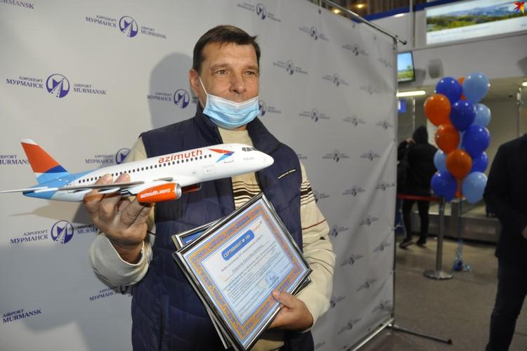 Александр Грицынин стал первым пассажиром рейса Мурманск - Краснодар.