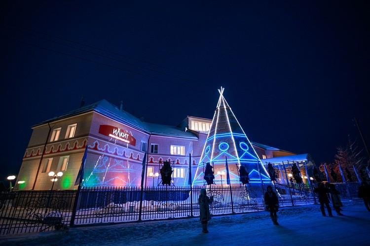 Открытие в селе Оленек районного этнокультурного центра «Илкит». Фото: пресс-служба главы Якутии