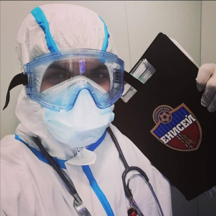 Спасал пациентов с коронавирусом и в итоге лишился работы Фото: соцсети