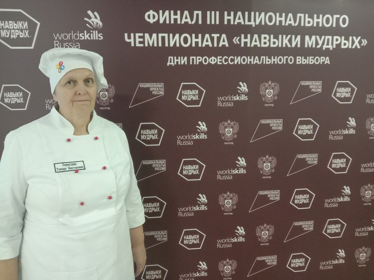 Тамара Викторовна Первухина. Фото предоставлено пресс-службой Ворлдскиллс Россия