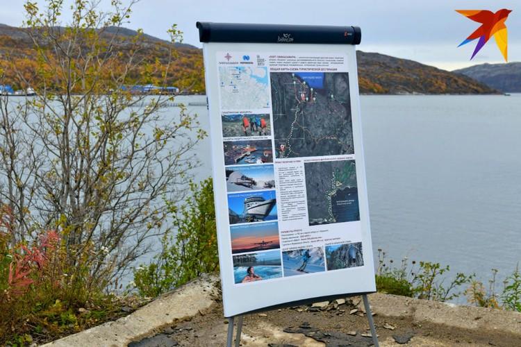 """Проект """"Порт Лиинахамари"""" получил статус резидента Арктической зоны."""