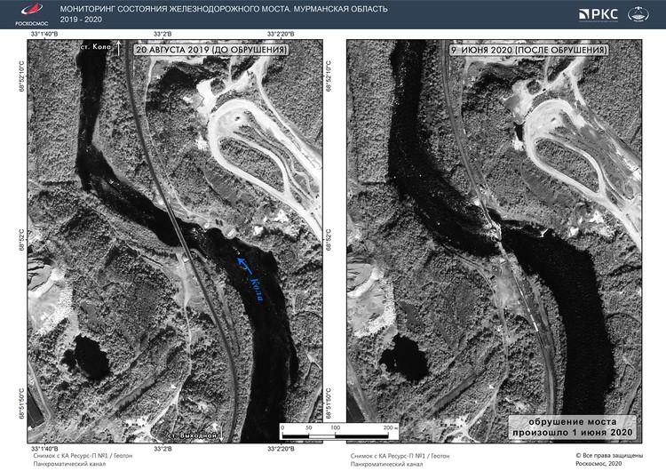 Мониторинг состояния железнодорожного моста в Мурманской области. Фото: предоставлены Роскосмосом.