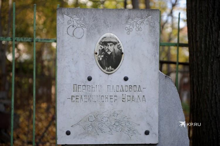 Могила Дмитрия Казанцева, скончавшегося в 1942 году.