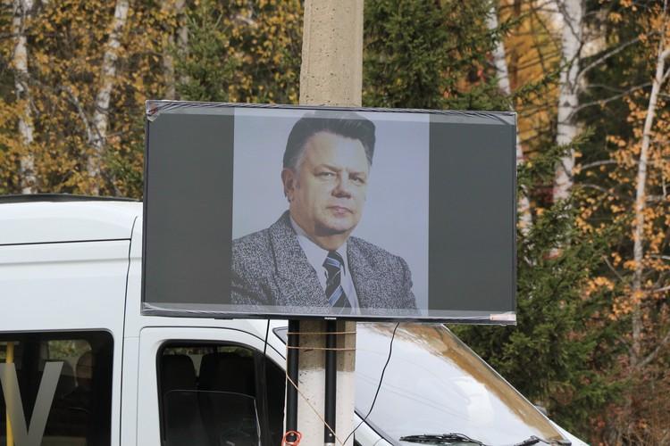 В Барнауле похоронили легенду Алтайского телевидения Сергея Маркова