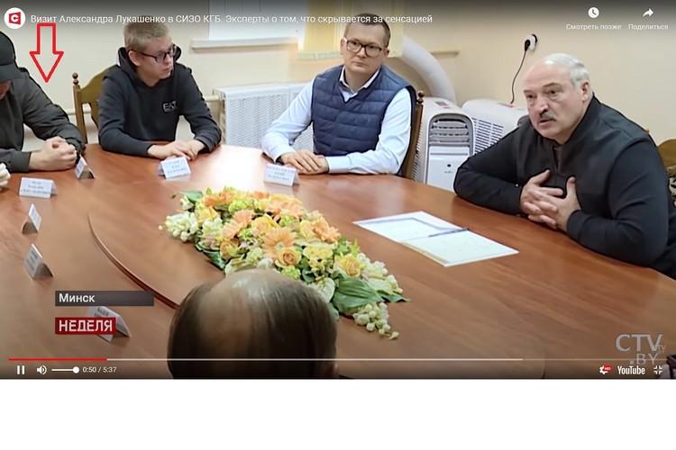 Официальные источники не перечислили, кто был на встрече с Лукашенко в СИЗО, но, вероятно, там присутствовал и Сергей Тихановский. Фото: стоп-кадр видео.