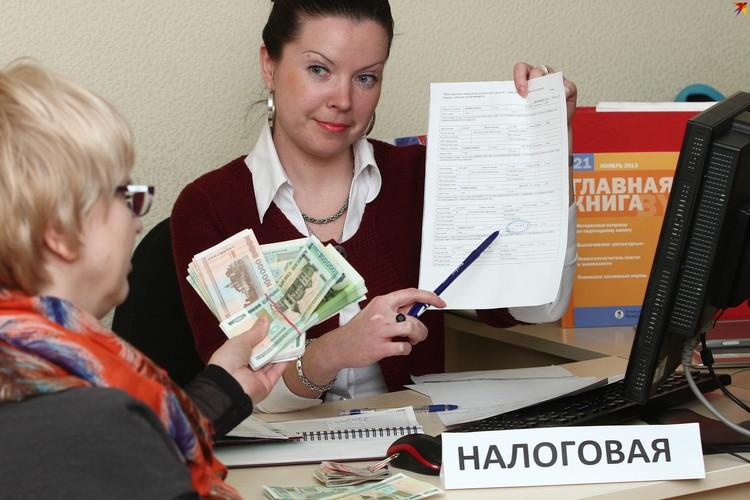 За не истекший год недобор налогов составил 700 миллионов рублей