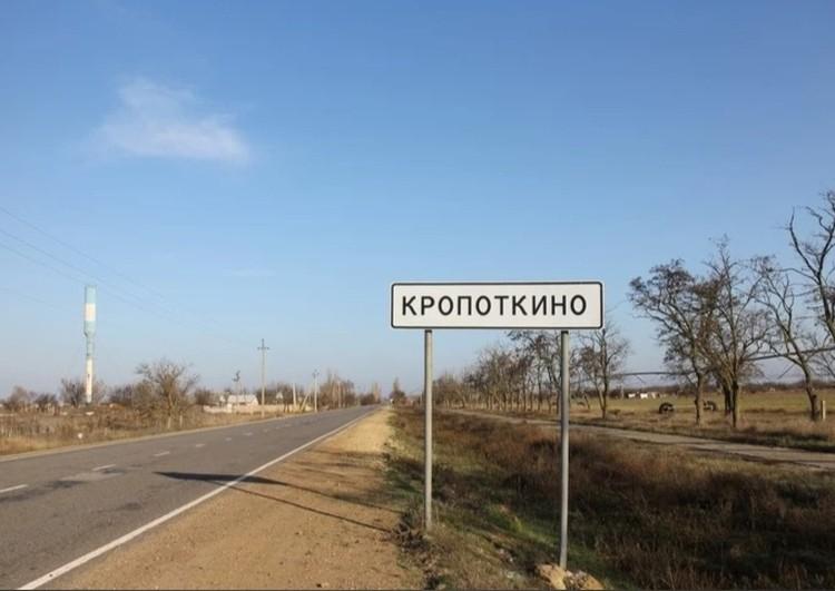 Трагедия произошла в крымском селе.