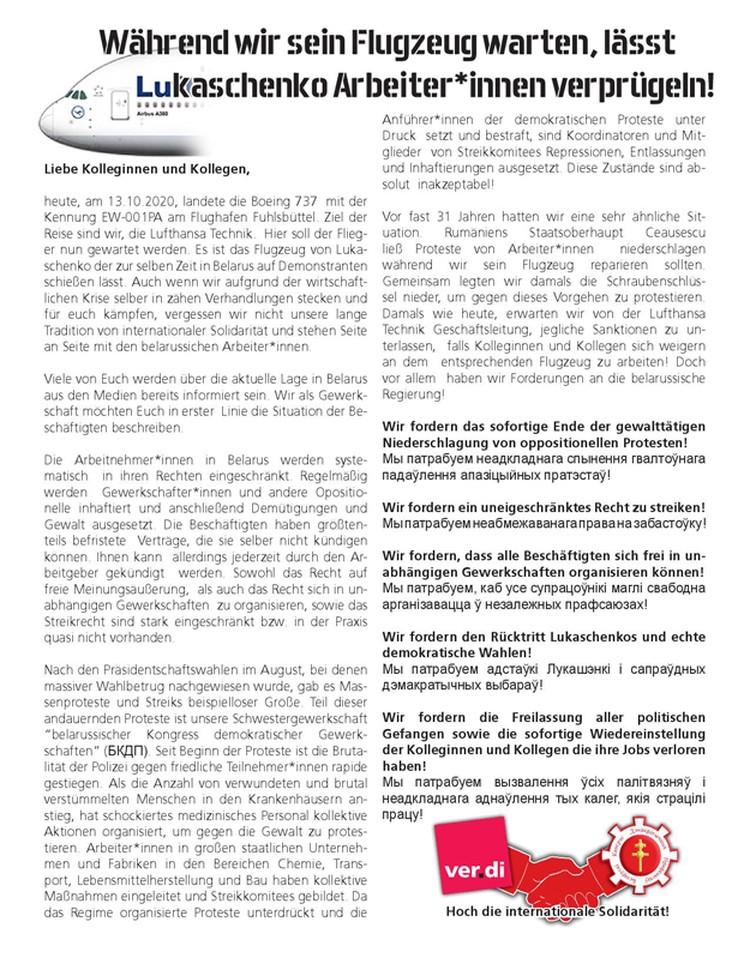 Листовка от немецкого профсоюза пришла в Белорусский конгресс демократических профсоюзов. Фото: bkdp.org.