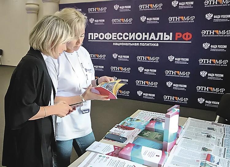 Главное в молодежных форумах - общение и новые друзья. Фото: ФАДН России