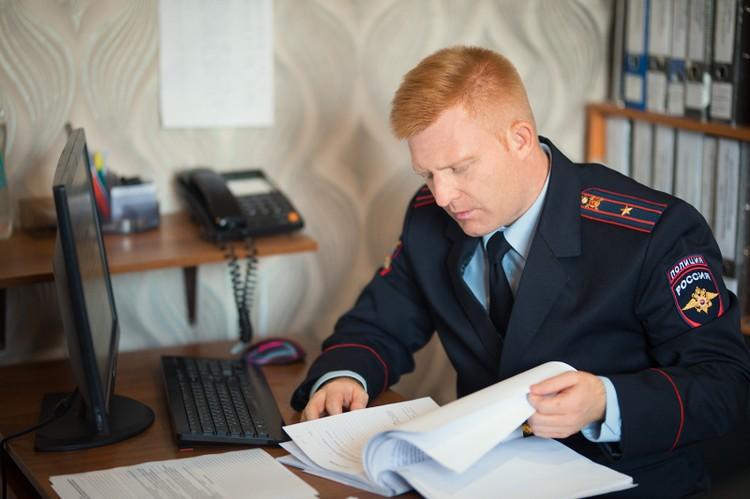 Свою карьеру в органах внутренних дел Евгений начал более 14 лет назад.