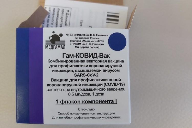Вакцину получили 40 тысяч добровольцев со всей России