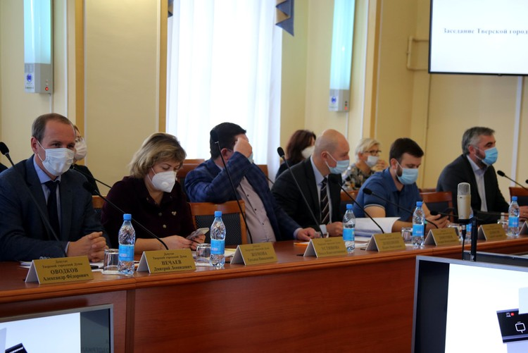 Депутаты соблюдают масочный режим. Фото: Тверская городская Дума.