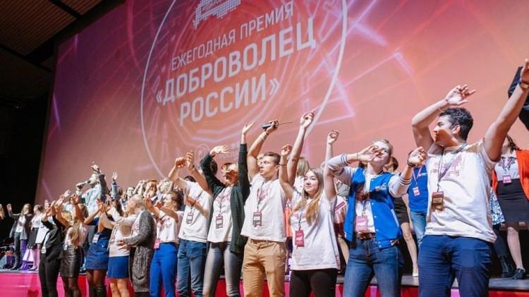 Имена победителей станут известны 5 декабря Фото: предоставлено организаторами конкурса