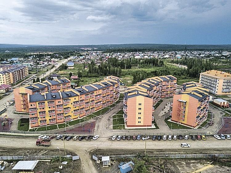 Параллельно с заводом в Таежном вырос современный квартал металлургов. Фото предоставлены пресс-службой БоАЗ