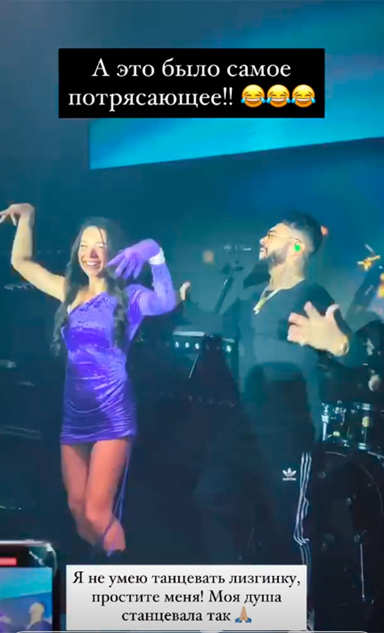 Лера Чекалина танцует с ТИмати