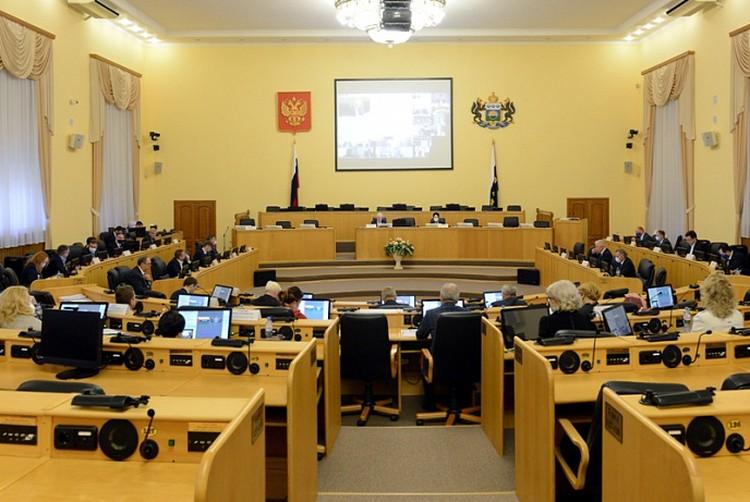 Фото: www.duma72.ru