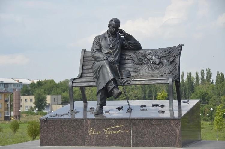 В 2020 году исполняется 150 лет со дня рождения Ивана Бунина.